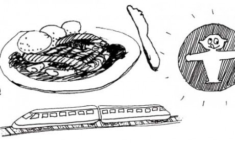 """Bei """"irre genug"""" müssen die Spieler Anagrame entziffern. Ampelidiot steht für Diplomatie, engste D Zug für Grundgesetz und ewiges Rippchen für Schweinegrippe. Grafiken: leitwerk.com/bpb"""